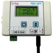 Радиодистанционное управление регуляторами температуры РДУ ЦРТ - фото