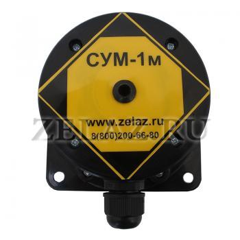 Сигнализатор уровня мембранный СУМ-1М - фото 1